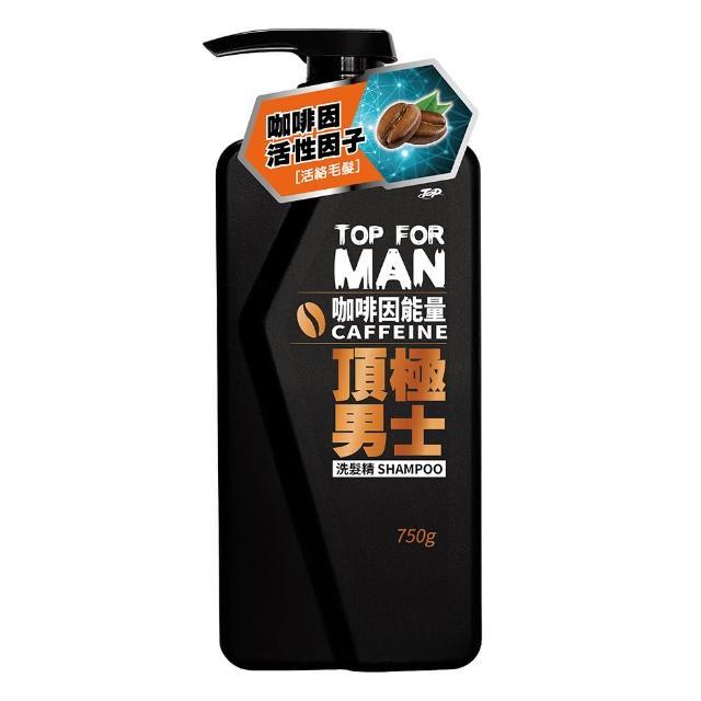 【脫普】頂極男士咖啡因能量洗髮精(750g)