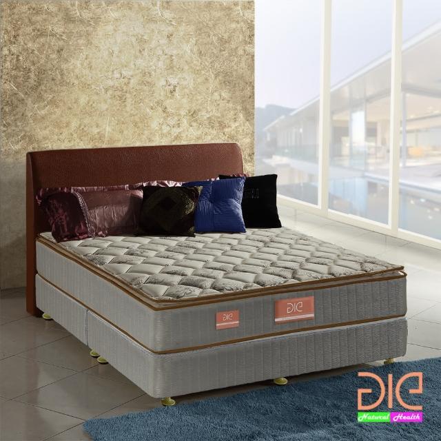 【aie享愛名床】竹碳+涼感紗+乳膠真三線獨立筒床墊-雙人5尺(實惠型)
