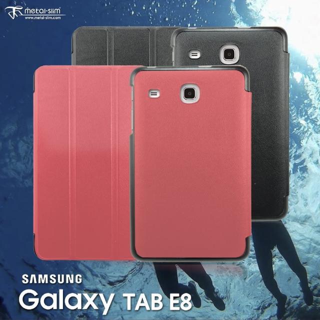 【Metal-Slim】Samsung Tab E8.0(三折站立皮套)