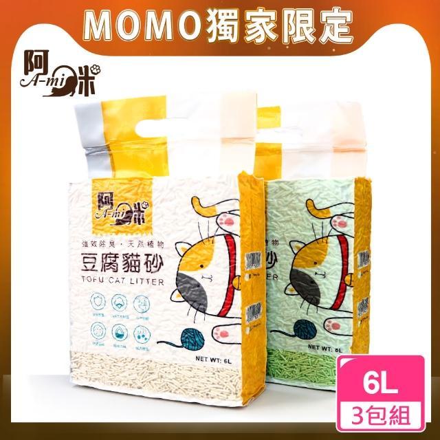 【A-mi阿咪】天然環保豆腐砂6L(3包組)
