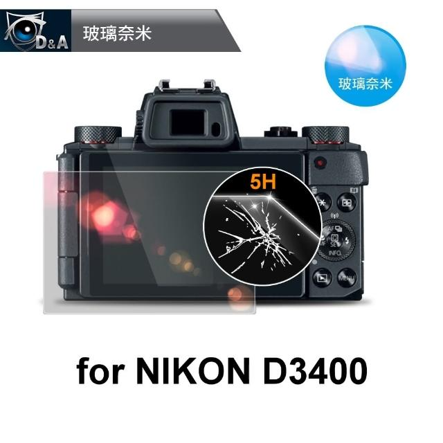 【D&A】NIKON D3400日本原膜螢幕貼(NEWAS玻璃奈米型)