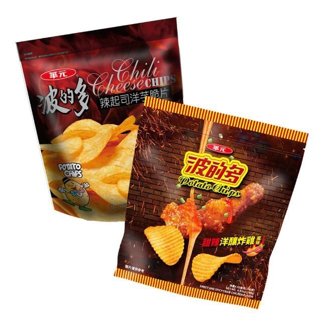 【華元】波的多洋芋片153g-辣起司風味