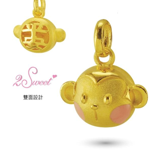 【甜蜜約定2sweet-PE-6267】純金金飾猴年金墬-約重0.85錢(猴年)
