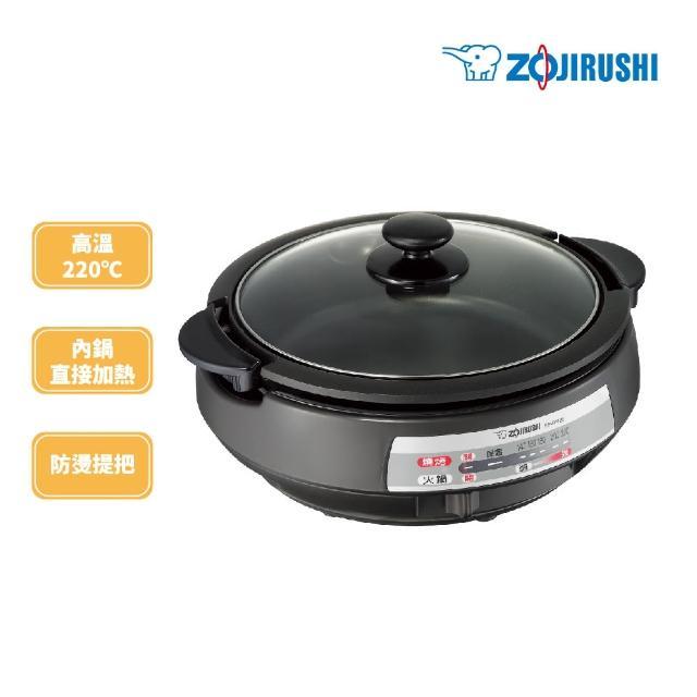 【4/17-5/20加碼送5%mo幣】ZOJIRUSHI 象印   3.7L鐵板萬用鍋(EP-PAF25)