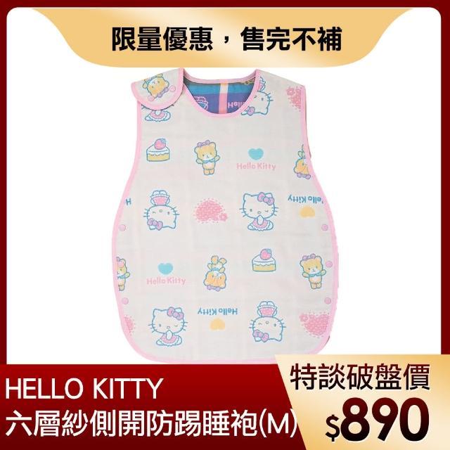【HELLO KITTY】六層紗側開防踢睡袍(M)