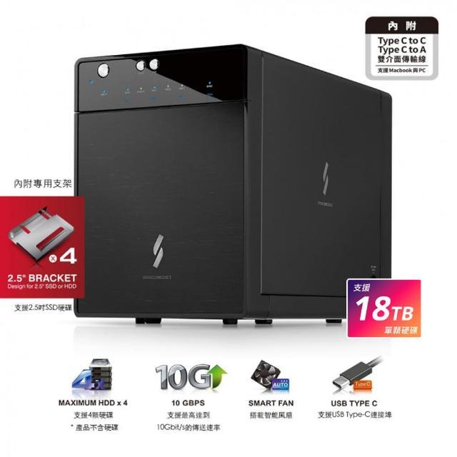 【PROBOX】HF7 USB3.1 Gen-II 3.5/2.5寸四層式硬碟外接盒(Type-C+A雙介面版)