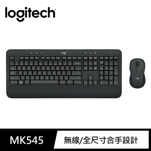 【Logitech 羅技】MK545 無線鍵鼠組