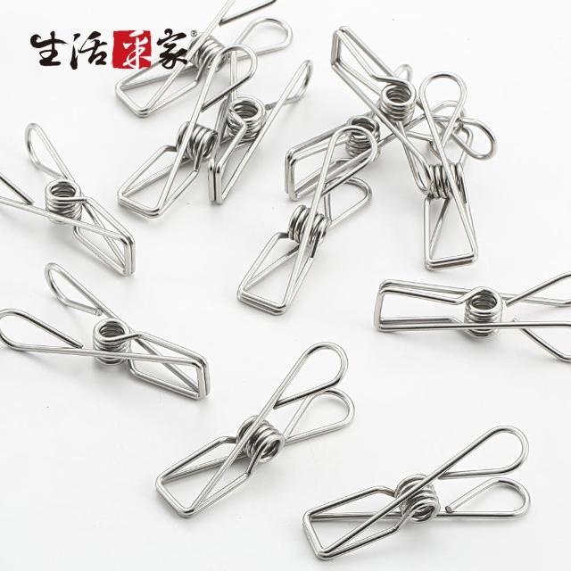 【生活采家】台灣製304不鏽鋼曬衣專用夾_20入(#99001)