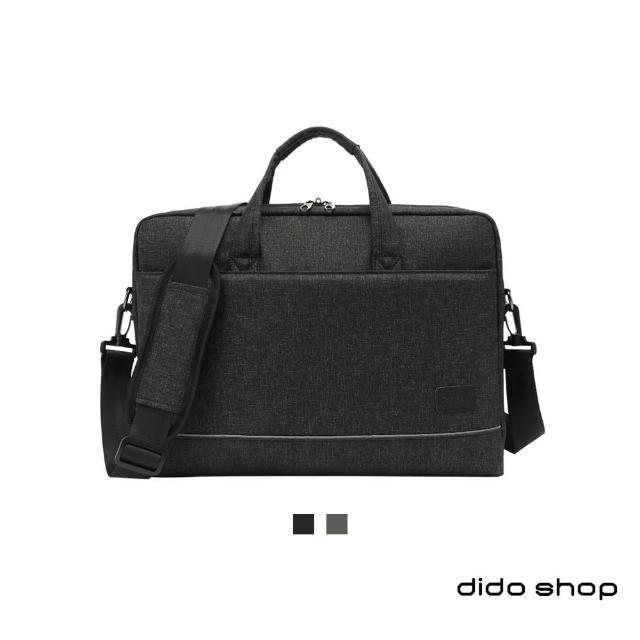【Didoshop】15.6吋 極簡商務手提斜背電腦包(CL295)