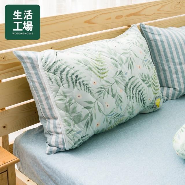 【生活工場】【女神節推薦】沐夏森林涼感枕頭墊2入組-綠