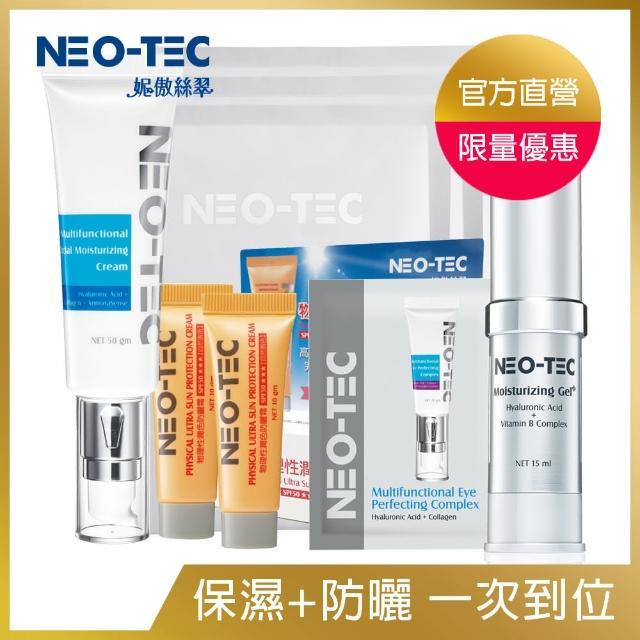 【NEO-TEC】天然玻尿酸乾荒神救援組(玻尿酸+保濕乳霜+眼霜+防曬+面膜4片)