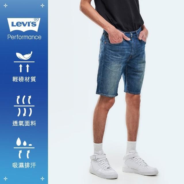 【LEVIS】男款 上寬下窄 405膝上牛仔短褲 / Cool Jeasn輕彈有型 / 深藍刷白-人氣新品