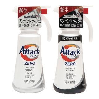 【Kao 花王】強力ZERO洗衣精(單手按壓式)