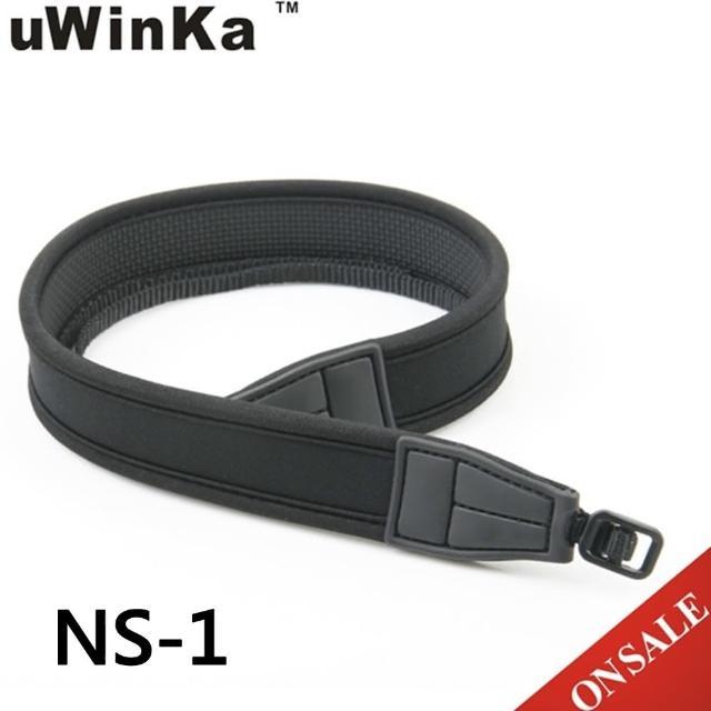 【uWinka】黑色窄版單眼相機減壓背帶 NS-1(減壓相機背帶 單眼相機揹帶)