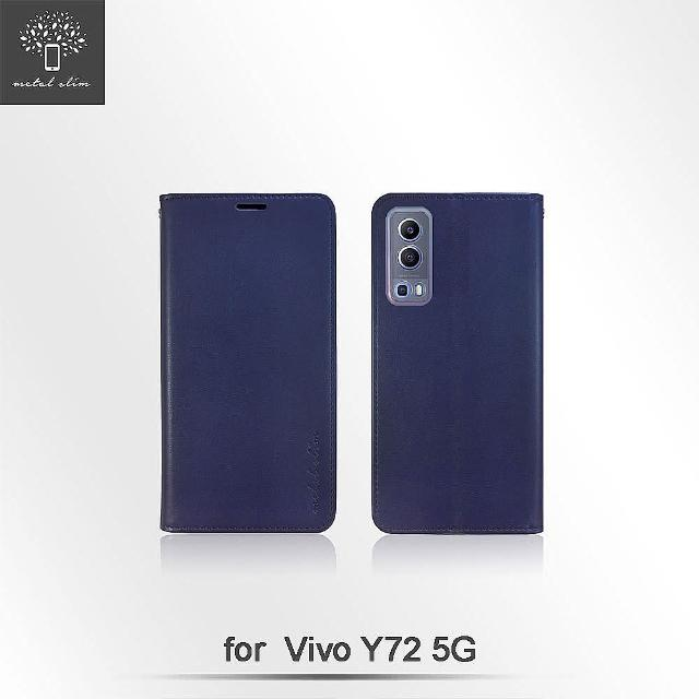 【Metal-Slim】Vivo Y72 5G(高仿小牛皮多卡位TPU皮套)