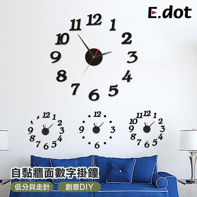【E.dot】DIY壁貼靜音數字掛鐘時鐘