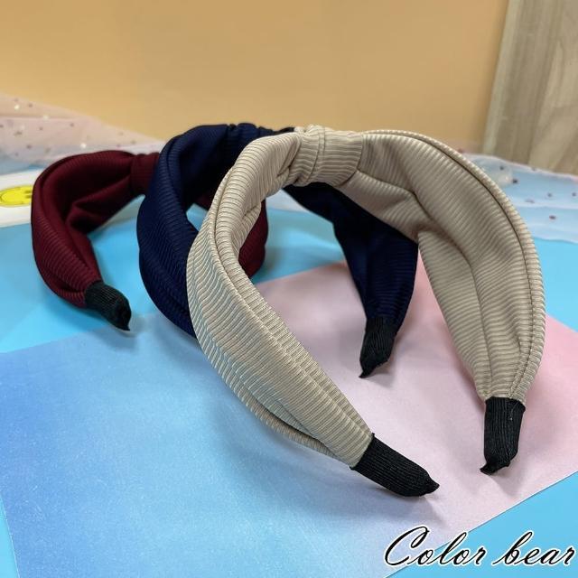 【卡樂熊】細壓紋扭結寬版造型髮箍(三色)