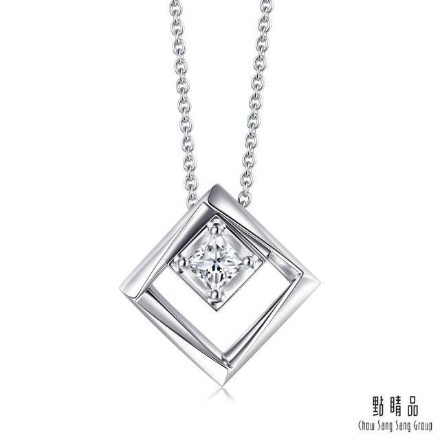 【點睛品】Let's Play 14分 簡約方形 18K金鑽石項鍊