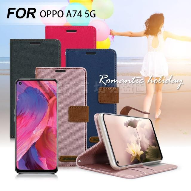 【X_mart】for OPPO A74 5G 度假浪漫風支架皮套