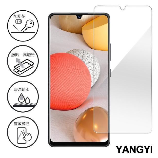【YANG YI 揚邑】SAMSUNG Galaxy A42 5G 鋼化玻璃膜9H防爆抗刮防眩保護貼