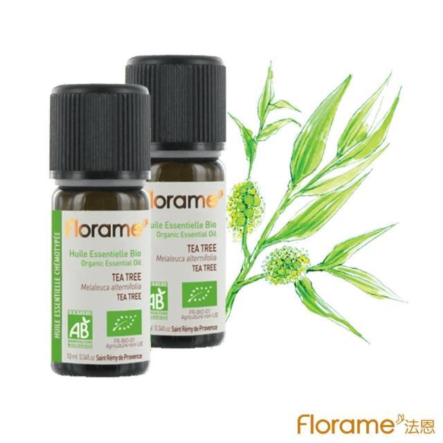 【Florame】茶樹精油10ml(2入組)