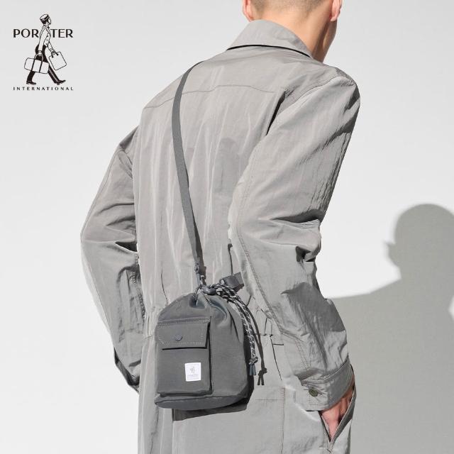 【PORTER INTERNATIONAL】LAPSE手提斜背兩用水桶包-XS(灰)