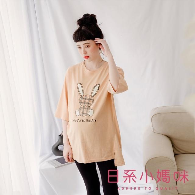 【AILIAN 日系小媽咪】正韓 格子兔印圖棉T上衣(孕婦裝)