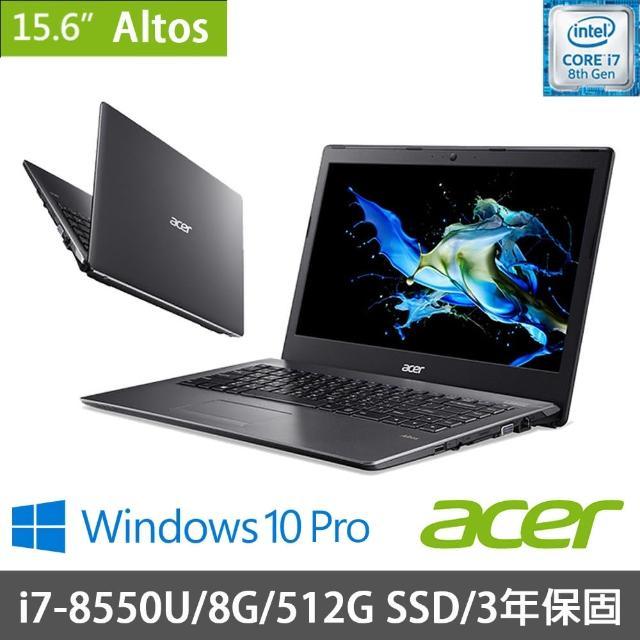 【Acer 宏碁】Altos PS358-G1-781MB-01B 15.6吋高階商務筆電 黑色(i7-8550U/8G/512G SSD /W10Pro)