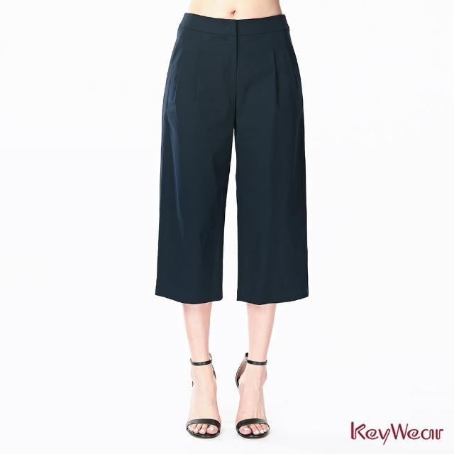 【KeyWear 奇威名品】時尚經典藍調打褶七分寬褲