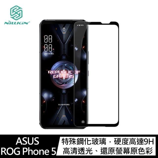 【NILLKIN】ASUS ROG Phone 5 Amazing CP+PRO 防爆鋼化玻璃貼(#保護貼#抗油汙#鋼化#滿版)