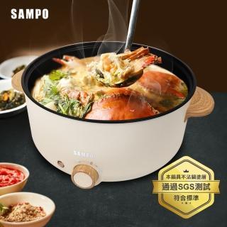 【SAMPO 聲寶】3L日式料理鍋TQ-B19301CL