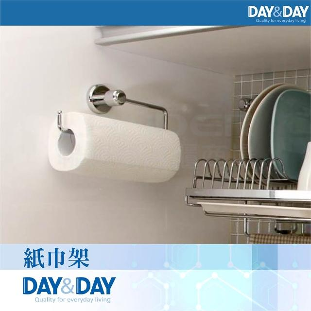 【DAY&DAY】紙巾架(2003CL)