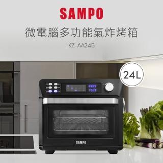 【SAMPO 聲寶】24L微電腦多功能氣炸烤箱KZ-AA24B