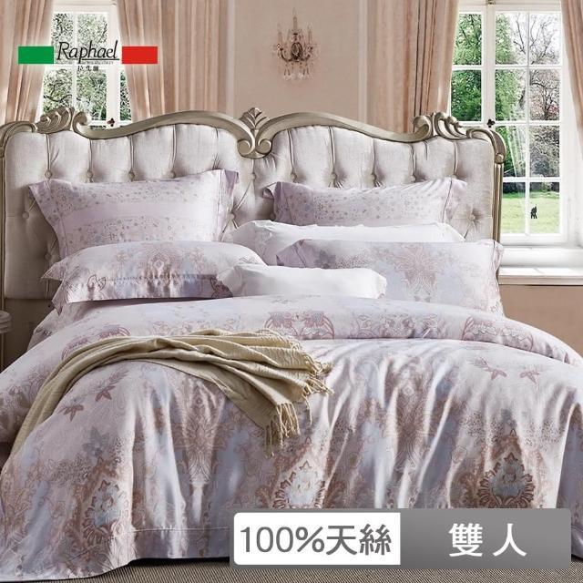 【Raphael 拉斐爾】60支100%天絲四件式兩用被床包組-瑰麗(雙人)