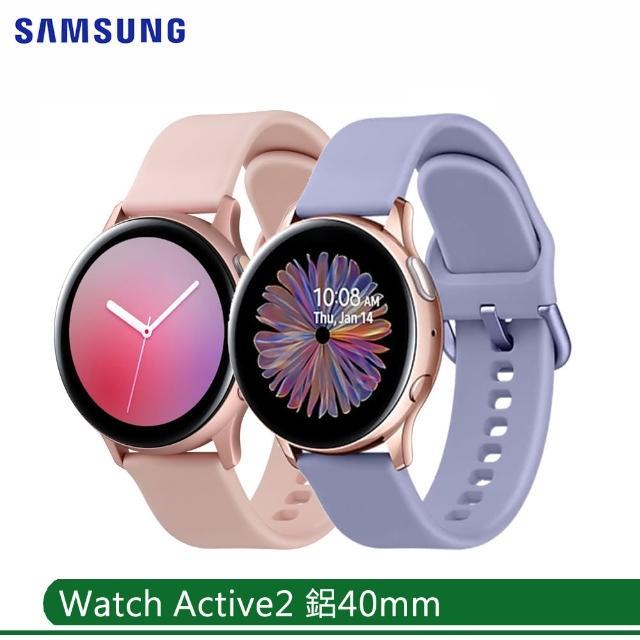 【SAMSUNG 三星】Galaxy Watch Active2 鋁40mm智慧手錶 SM-R830
