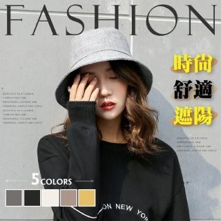 【小天兒】韓版純色棉麻遮陽漁夫帽M8582(多色任選)