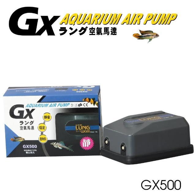 GX-500雙孔馬達(打氣馬達)