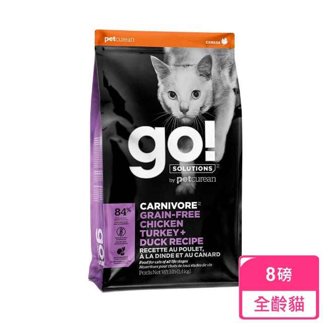 【Go!】四種肉84%高肉量 8磅 全貓 無穀天然糧(貓 雞肉 鮭魚 鴨肉 火雞肉 挑嘴 飼料)