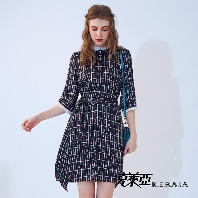 【KERAIA 克萊亞】快速到貨-花磚小姐選拔洋裝