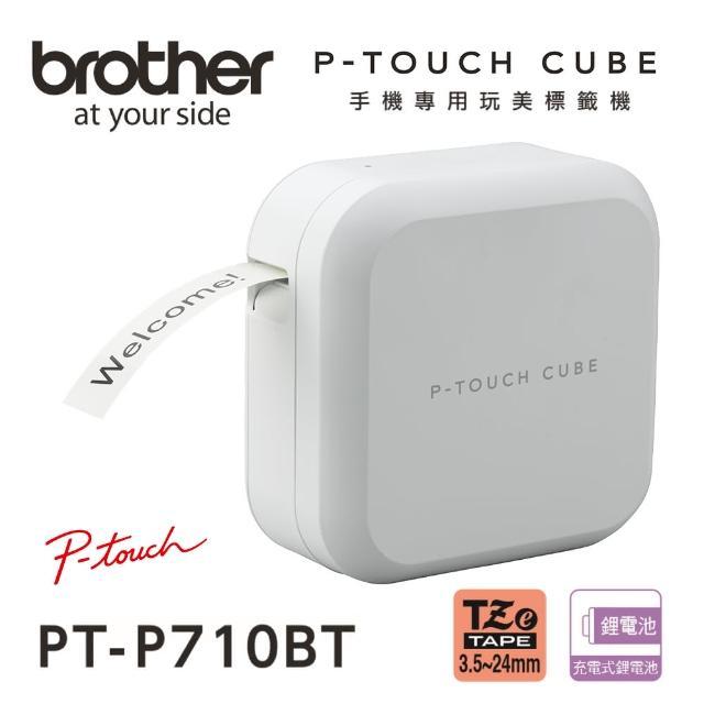 【Brother】PT-P710BT 手機專用玩美標籤機(速達)
