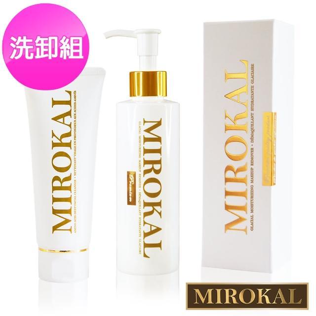 【MIROKAL 米羅蔻】冰河潔潤卸妝精華 + 胺基酸潔顏霜 洗卸組