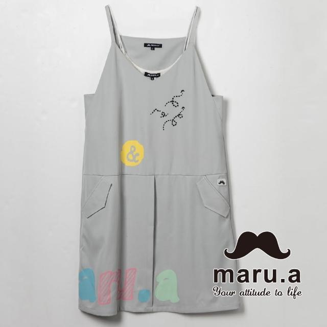 【maru.a】繽紛印花細肩帶兩件式洋裝(灰色)