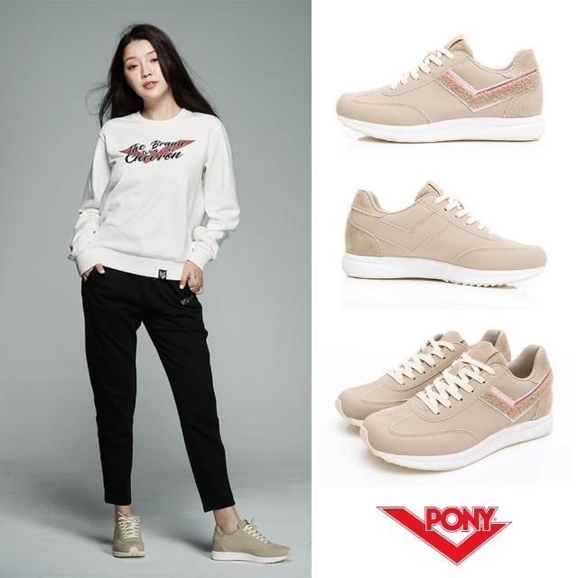 【PONY】Montreal 輕量時尚運動鞋 慢跑鞋 休閒鞋-女鞋 卡其色