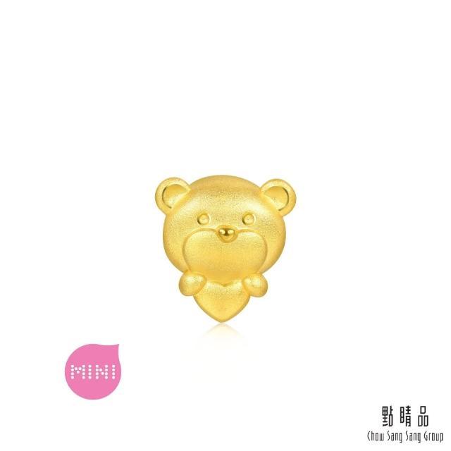 【點睛品】999純金 Charme Mini 幸福小熊 黃金串珠