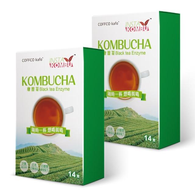 【COFFCO】歐美熱銷康普茶KOMBUCH*2盒(14包/盒啟動消化道)