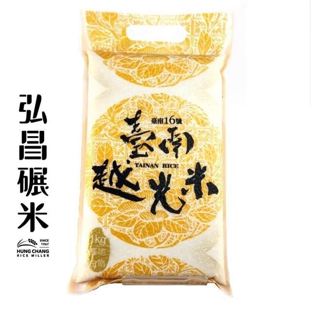 【臺南越光米】台南16號-1kg(CNS一等米)