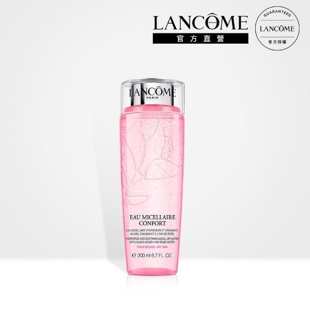 【LANCOME 蘭蔻】溫和保濕玫瑰卸妝水 200ml