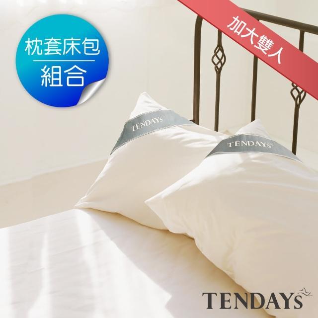 【TENDAYS】健康防蹣床包套枕套床包組合(加大雙人三件組-6尺+枕套X2)