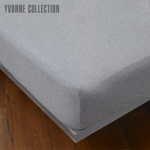 【Yvonne Collection】特大素面純棉床包(暗灰)