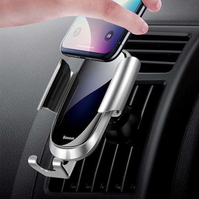 【BASEUS】倍思玻璃曲面重力感應車用/出風口手機支架(銀色)